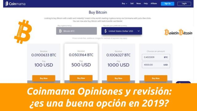 coinmama nicaragua opiniones